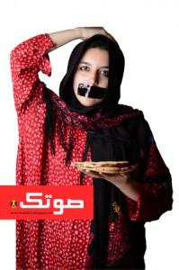 Soutk-3-Nadia-Mounier